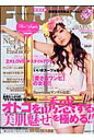Fujiko Japan  vol.05 /メディア・クライス