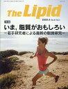 The Lipid  2020.4(Vol.31 N /メディカルレビュ-社/「The Lipid」編集委員会