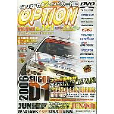 DVD>VIDEO OPTION  147 /三栄