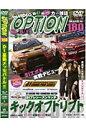 DVD>VIDEO OPTION  180 /三栄