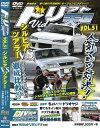 DVD>ドリフト天国  51 /三栄書房