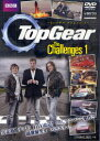 DVD>Top Gear The Challenges  1 /三栄書房