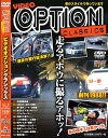 DVD>VIDEO OPTION CLASSICS   /三栄