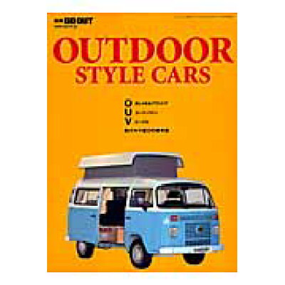 OUTDOOR STYLE CARS   /三栄