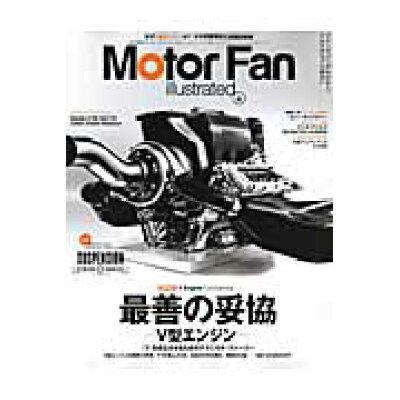 Motor Fan illustrated  vol.89 /三栄