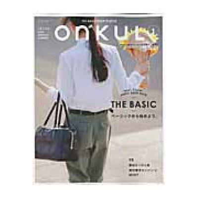 onkuL  vol.001(2014 SP /三栄