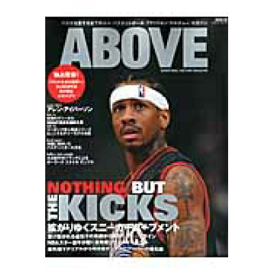 ABOVE BASKETBALL CULTURE MAGAZI ISSUE 02 /三栄