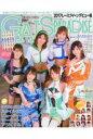 GALS PARADISE   /三栄書房