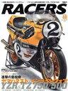 RACERS  Volume 48 /三栄書房