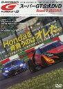 DVD>2018 SUPER GT オフィシャルDVD  Vol.3 /三栄