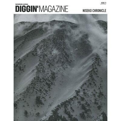DIGGIN' MAGAZINE SNOWBOARD JOURNAL ISSUE 11 /三栄