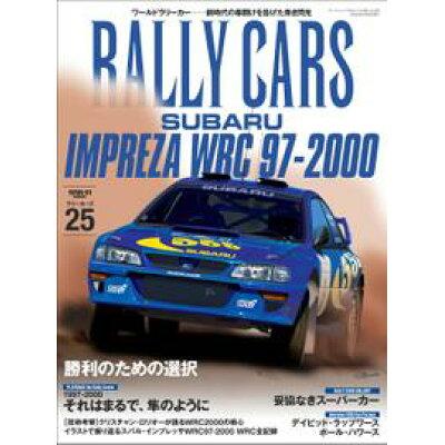 RALLY CARS  Vol.25 /サンク