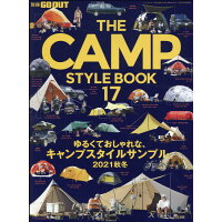 THE CAMP STYLE BOOK  vol.17 /三栄