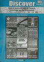Discover イングリッシュコミュニケ-ション:科学工学環境  /三共出版/Tom・Goodier