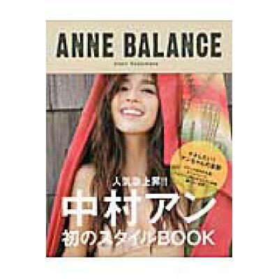 ANNE BALANCE   /エムオン・エンタテインメント/中村アン