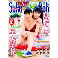 Suku→Boh  vol.11(2018夏号) /海王社