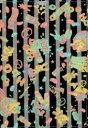 HbG手帳  2012 /宝島社