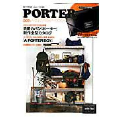 PORTER 50th ANNIVERSARY BOOK  /宝島社