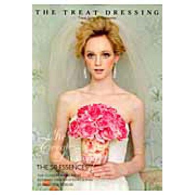 THE TREAT DRESSING   /宝島社