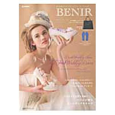 BENIR ベニルのウエディングシュ-ズコレクション  /宝島社