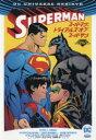 スーパーマン:トライアルズ・オブ・スーパーサン  2 /小学館集英社プロダクション/ピーター・J・トマシ