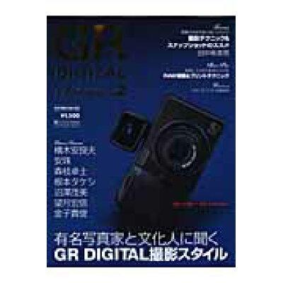 GR digitalパ-フェクトガイド  vol.2 /SBクリエイティブ/デジタルフォト編集部