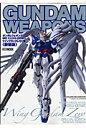 ガンダムウェポンズ  MG XXXG-00W0ウイン 新装版/ホビ-ジャパン