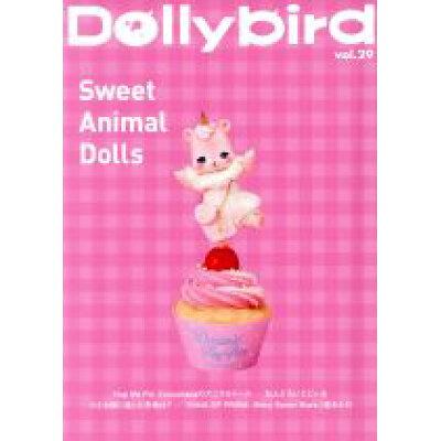 Dollybird  vol.29 /ホビ-ジャパン