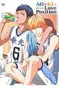 AO×KI・Love Position   /オ-クス(目黒区)
