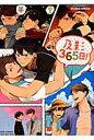 及影365日! ATTACKERS!!3 人気同人誌セレクション  /オ-クス(目黒区)