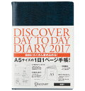 DISCOVER DAY TO DAY DIARY  2017 NAVY /ディスカヴァ-・トゥエンティワン
