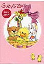 Suzy's Zoo diary  2014 /宝島社