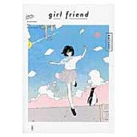 girl friend KATOREI Art Collection  /宝島社/かとうれい