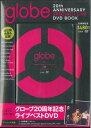 DVD>globe 20th ANNIVERSARY SPECIAL LIVE   /宝島社/globe