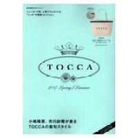 TOCCA  2017 Spring/Sum /宝島社