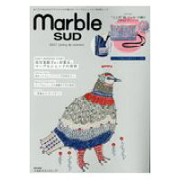 marble SUD 2017 spring & summer   /宝島社