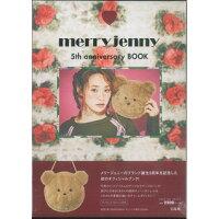 merry jenny 5th anniversary book   /宝島社