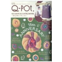 Q-pot. SEASONAL LOOK BOOK~Melty Bitter C   /宝島社