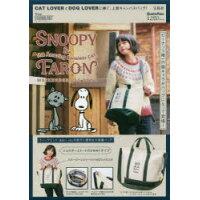 SNOOPY & FARON WEEKENDER BAG BOOK   /宝島社