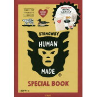 HUMAN MADE SPECIAL BOOK HUMAN MADE ORIGINAL SHOUL  /宝島社