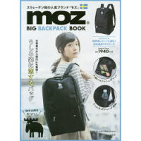 moz BIG BACKPACK BOOK   /宝島社