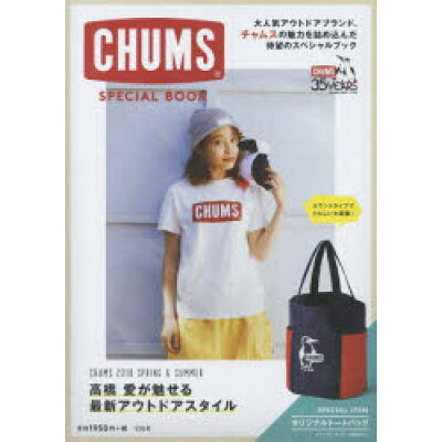 CHUMS SPECIAL BOOK SPECIAL ITEMオリジナルトートバッグ  /宝島社
