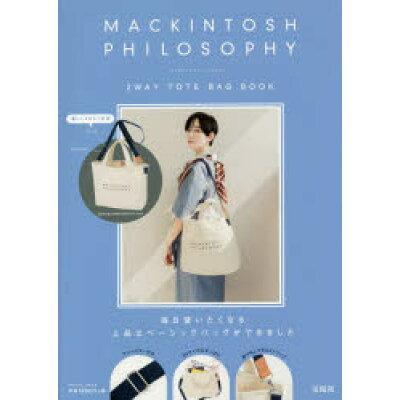 MACKINTOSH PHILOSOPHY 2WAY TOTE BAG BOOK   /宝島社