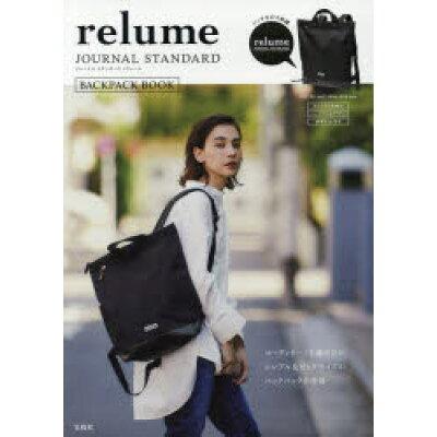 JOURNAL STANDARD relume BACKPACK BOOK   /宝島社