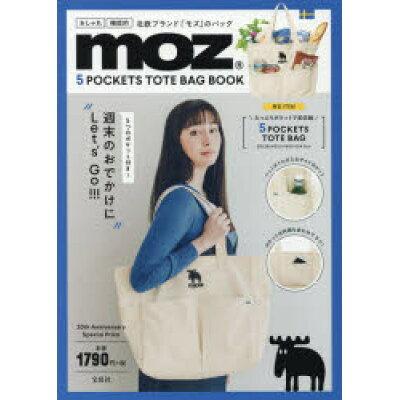 moz5POCKETS TOTE BAG BOOK   /宝島社