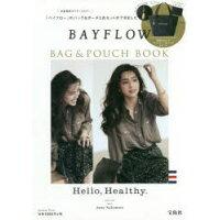 BAYFLOW BAG & POUCH BOOK   /宝島社