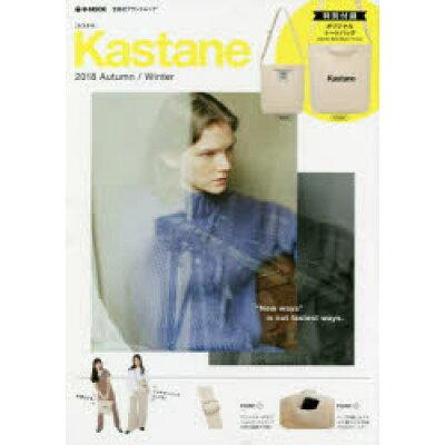 Kastane  2018 Autumn/Win /宝島社