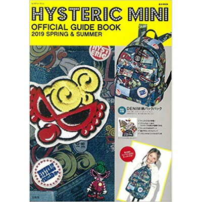 HYSTERIC MINI OFFICIAL GUIDE BOOK SPRING & SUMMER 2019 /宝島社