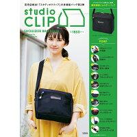 studio CLIP SHOULDER BAG BOOK produced b   /宝島社