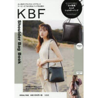 KBF Shoulder Bag Book   /宝島社